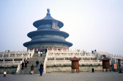 China - Temple of Heaven -- an Imperial Sacrificial Altar in Beijing